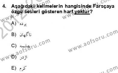 Osmanlı Türkçesine Giriş 1 Dersi 2012 - 2013 Yılı Dönem Sonu Sınavı 4. Soru
