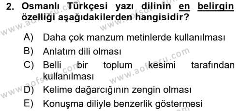 Osmanlı Türkçesine Giriş 1 Dersi 2017 - 2018 Yılı (Vize) Ara Sınav Soruları 2. Soru