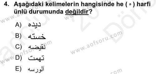 Osmanlı Türkçesine Giriş 1 Dersi 2018 - 2019 Yılı (Final) Dönem Sonu Sınav Soruları 4. Soru