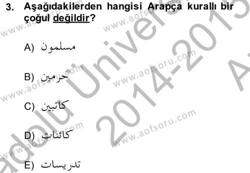 Osmanlı Türkçesine Giriş 2 Dersi 2014 - 2015 Yılı (Vize) Ara Sınav Soruları 3. Soru