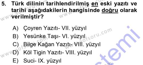 Türk Dili ve Edebiyatı Bölümü 3. Yarıyıl Orhon Türkçesi Dersi 2016 Yılı Güz Dönemi Ara Sınavı 5. Soru