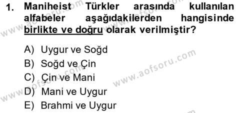 Uygur Türkçesi Dersi 2014 - 2015 Yılı (Vize) Ara Sınav Soruları 1. Soru