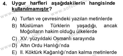 Türk Dili ve Edebiyatı Bölümü 4. Yarıyıl Uygur Türkçesi Dersi 2015 Yılı Bahar Dönemi Ara Sınavı 4. Soru