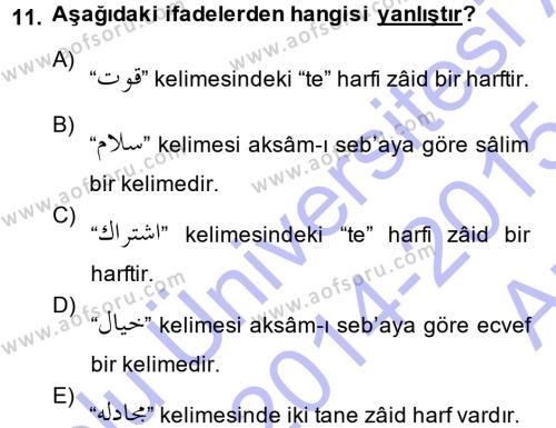 Osmanlı Türkçesi Grameri 1 Dersi Ara Sınavı Deneme Sınav Soruları 11. Soru