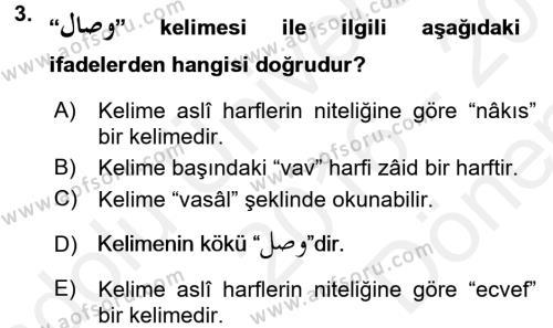 Osmanlı Türkçesi Grameri 1 Dersi 2016 - 2017 Yılı (Final) Dönem Sonu Sınav Soruları 3. Soru