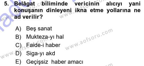 Türk Dili ve Edebiyatı Bölümü 7. Yarıyıl Eleştiri Tarihi Dersi 2016 Yılı Güz Dönemi Ara Sınavı 5. Soru