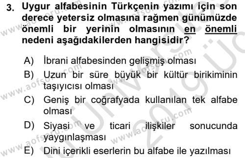 Türk Dili 1 Dersi 2018 - 2019 Yılı 3 Ders Sınavı 3. Soru