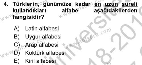 Türk Dili 1 Dersi 2018 - 2019 Yılı Yaz Okulu Sınavı 4. Soru