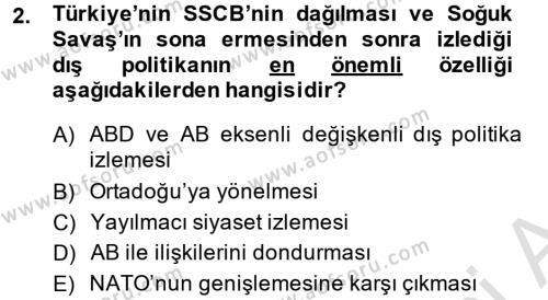 Türk Dış Politikası 2 Dersi 2014 - 2015 Yılı Tek Ders Sınav Soruları 2. Soru